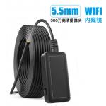 【水行者2】2020全新款WIFI手機高清內窺鏡(微型攝影機)2/5/10米硬線
