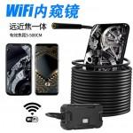 【黑騎士】工業用遠焦500w手機wifi內窺鏡高清攝像(水下探測器)